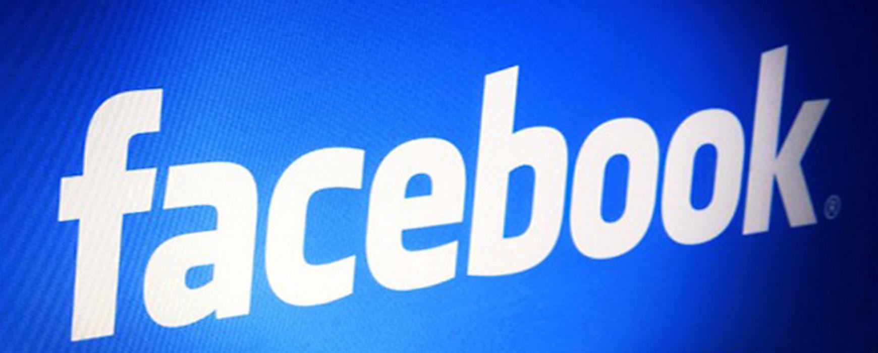 Cómo desactivar las notificaciones de un Grupo de Facebook
